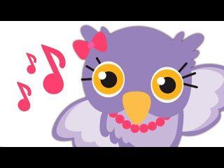 LA LECHUZA… HACE SHHH Con letra + Karaoke Infantil