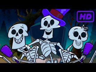 Canción infantil con mucha marcha de los alegres esqueletos.