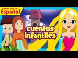 cuentos infantiles – Cuentos de hadas de compilación para los niños