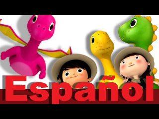 La canción de los dinosaurios. Canciones infantiles.